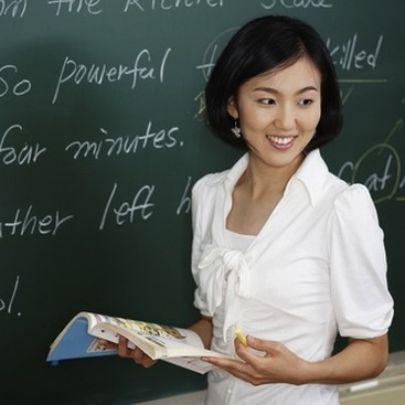 Career Guidance - Want to Teach English? Here's What to Know