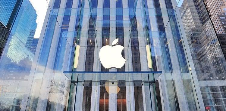Apple office building