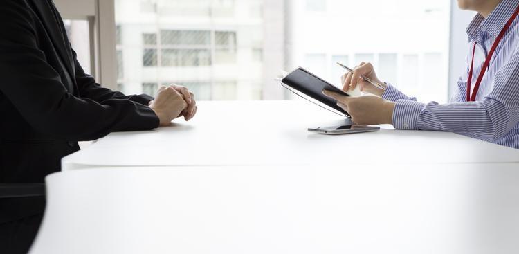 Job Interview Process Secrets