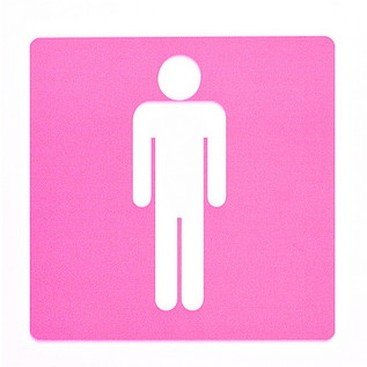 Career Guidance - Men Who Start Companies for Women: The Rise of Pink-Collar Businessmen