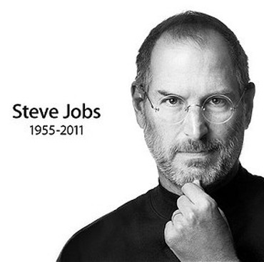 The Man Who Became A Logo How We Memorialize Steve Jobs
