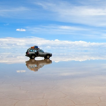 Career Guidance - The Biggest and the Best: 3 Superlative South American Adventures