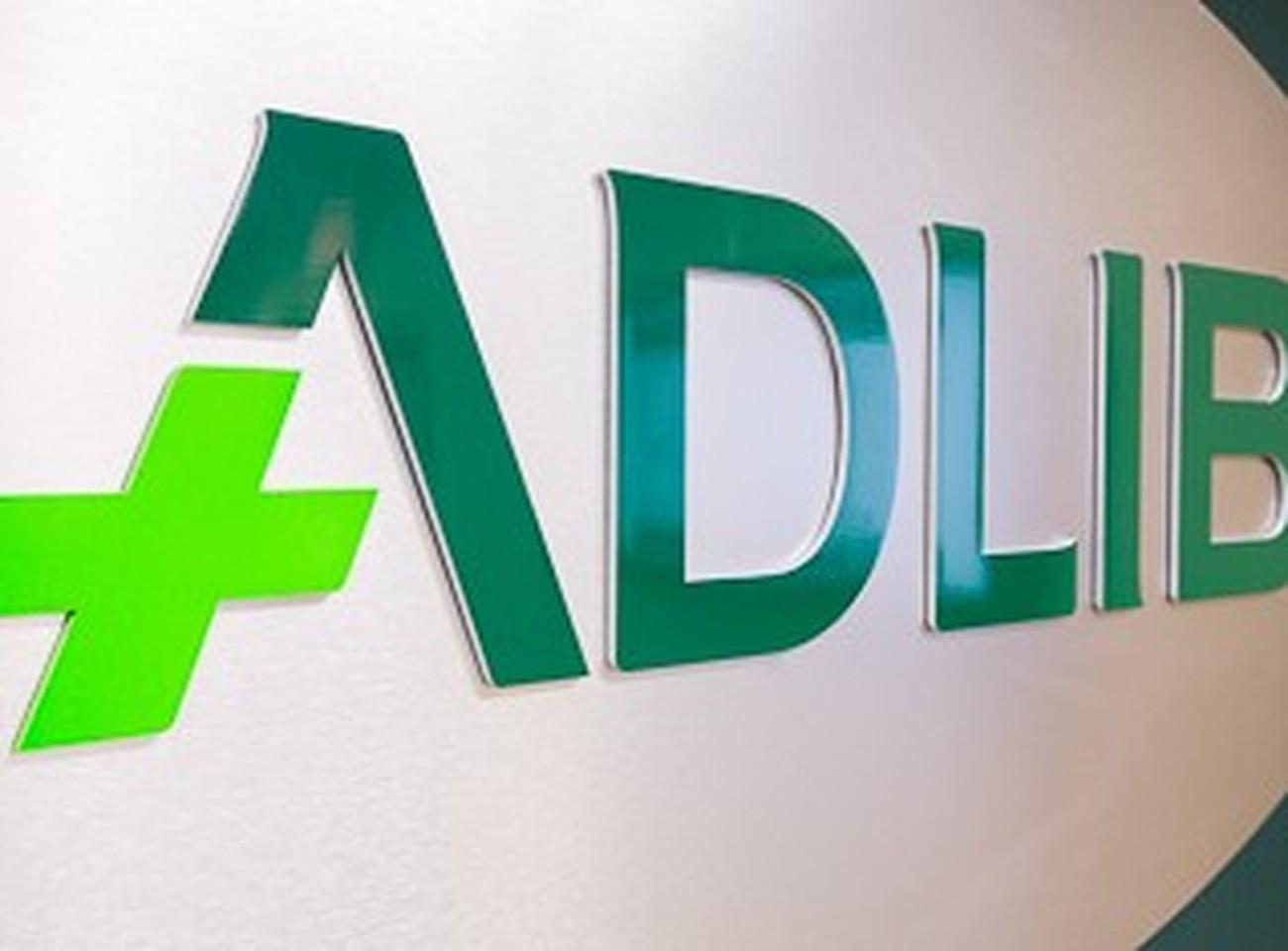 Adlib Software Careers
