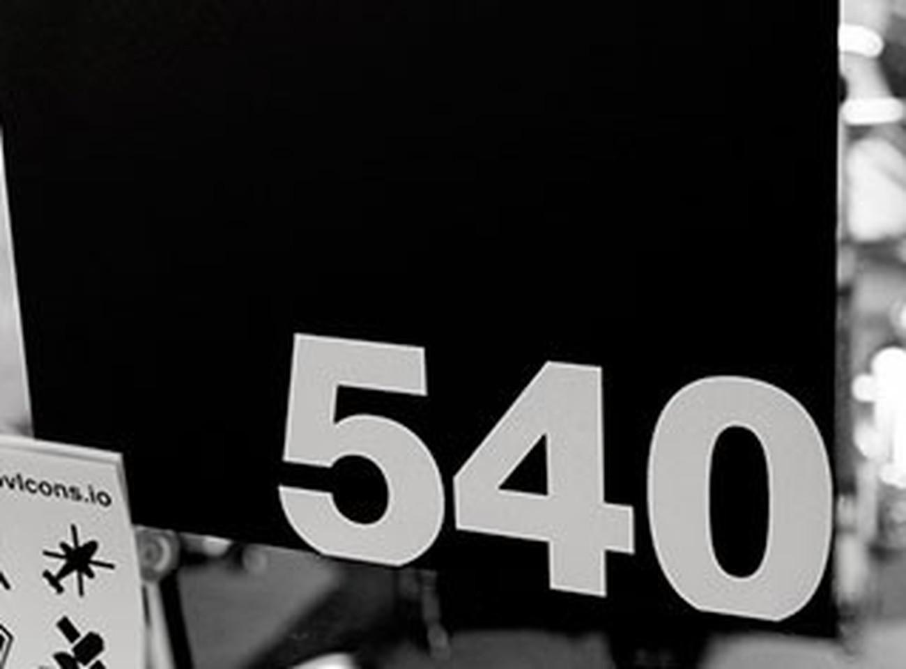 540 Careers