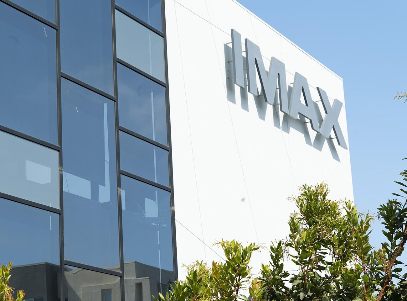 IMAX Careers