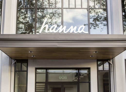 Hanna Andersson Company Image 2