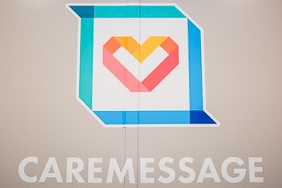 CareMessage snapshot