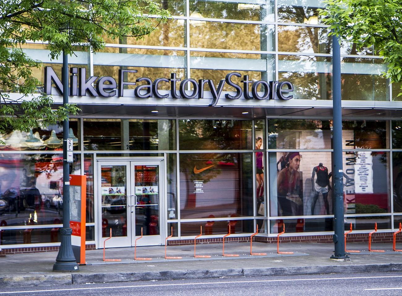 Nike, Inc. Careers
