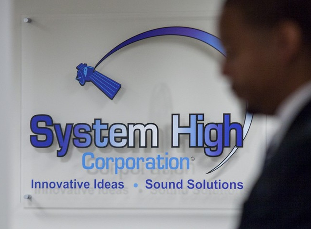 System High Careers