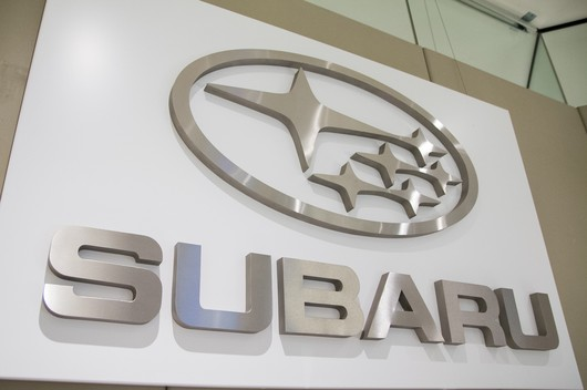 Subaru of America Company Image