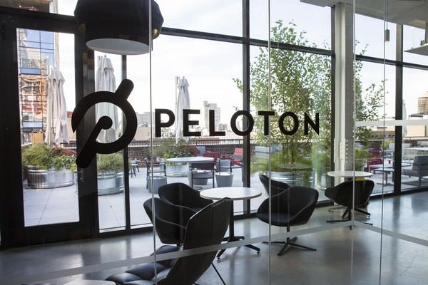 Peloton culture