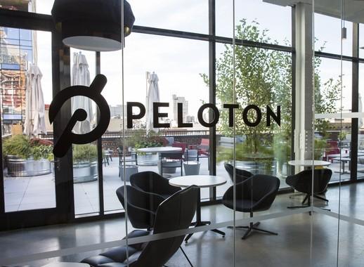 Peloton Company Image 2