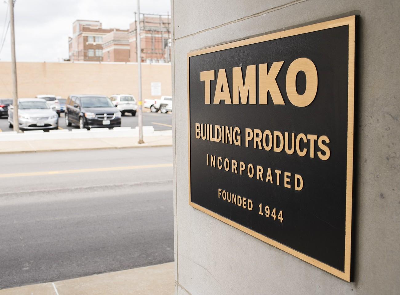 TAMKO Careers