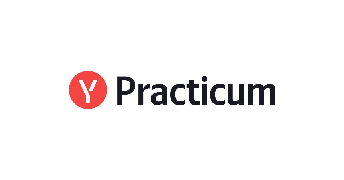 Practicum by Yandex